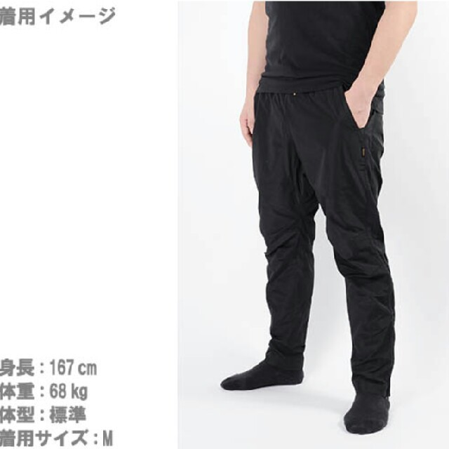 NIKE(ナイキ)のNIKE F.C.  ナイロンパンツ メンズのパンツ(サルエルパンツ)の商品写真