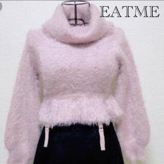 イートミー(EATME)のEATME シャギーニット ハイネック 薄ピンク ガーター付き(ニット/セーター)