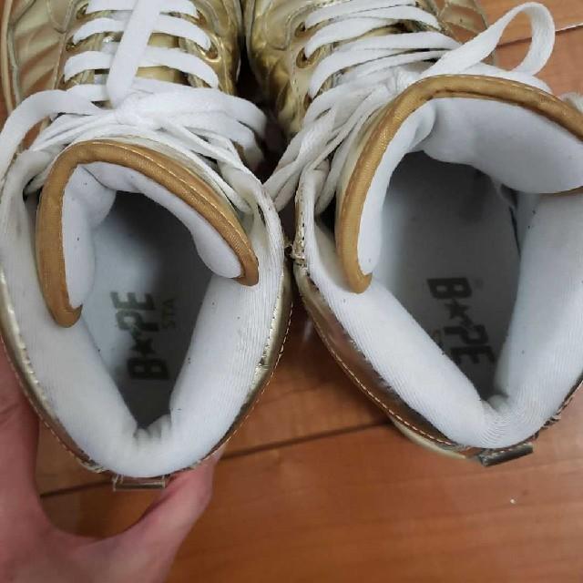 A BATHING APE(アベイシングエイプ)のBape sta 88 スニーカー 24cm  ape レディース レディースの靴/シューズ(スニーカー)の商品写真