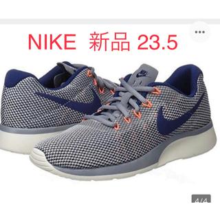 ナイキ(NIKE)の新品 NIKE ナイキ タンジュン  ウィメンズ グレー ブルー 23.5 (スニーカー)
