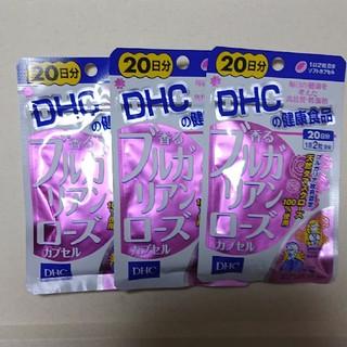 ディーエイチシー(DHC)のDHC 香るブルガリアンローズ カプセル 計60日分(口臭防止/エチケット用品)