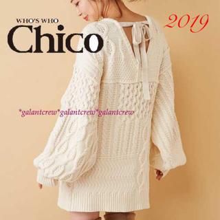 who's who Chico - フーズフーチコ バックリボンパッチワーク風ケーブルニットチュニックOPアイボリー
