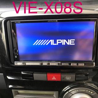 アルパイン ALPINE ナビ VIE-X08S HDD 送料込み(カーナビ/カーテレビ)