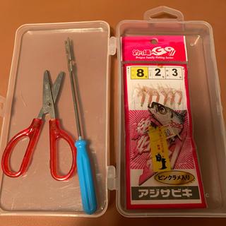 アジサビキ ピンクラメ入り ハサミセット(釣り糸/ライン)