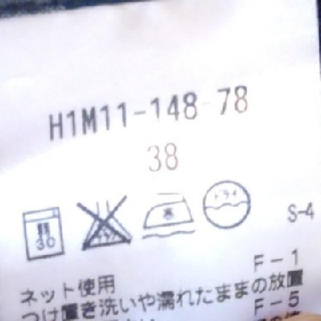 MACKINTOSH PHILOSOPHY(マッキントッシュフィロソフィー)のMACKINTOSH チェックシャツ メンズのトップス(シャツ)の商品写真