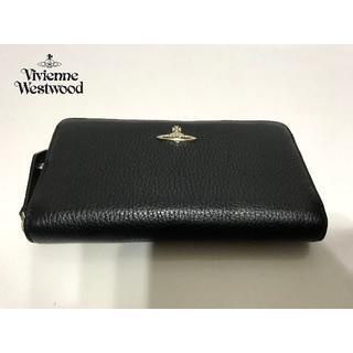 ヴィヴィアンウエストウッド(Vivienne Westwood)のヴィヴィアンウエストウッド 長財布 黒 レザー レディース(財布)