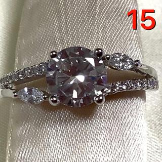キュービックジルコニア シルバー925(リング(指輪))