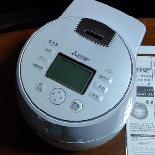 ミツビシデンキ(三菱電機)の三菱 炊飯器 本炭釜 KAMADO NJ-AW107(炊飯器)