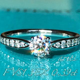 ティファニー(Tiffany & Co.)のティファニー ハーモニー ビーズセッティング 0.39ct ダイヤモンドリング(リング(指輪))