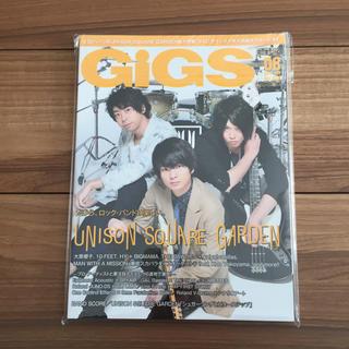 ユニゾンスクエアガーデン(UNISON SQUARE GARDEN)のGiGS 2016年8月号(音楽/芸能)