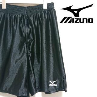 ミズノ(MIZUNO)のMIZUNO /  サッカーパンツ L(ウェア)