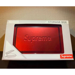 シュプリーム(Supreme)のSupreme - SIGG STORAGE BOX(小物入れ)