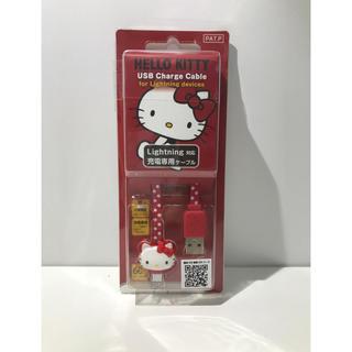 ハローキティ(ハローキティ)のキティ kitty Lightning 対応 充電専用ケーブル(バッテリー/充電器)