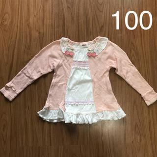 スーリー(Souris)のスーリー いちご衿 長袖カットソー 100(Tシャツ/カットソー)