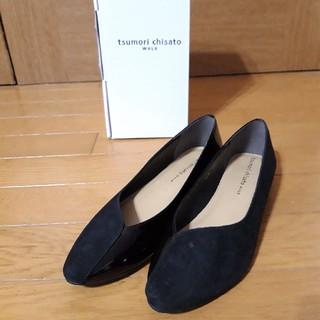 TSUMORI CHISATO - 新品 ツモリチサト フラットシューズ 23.5cm ブラック×ネイビー