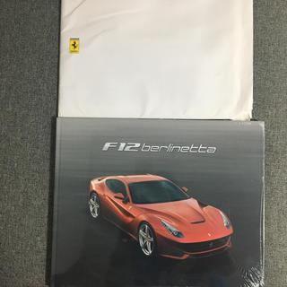 フェラーリ(Ferrari)の【非売品】マニア必見Ferrari F12 Berlinetta カタログ (カタログ/マニュアル)