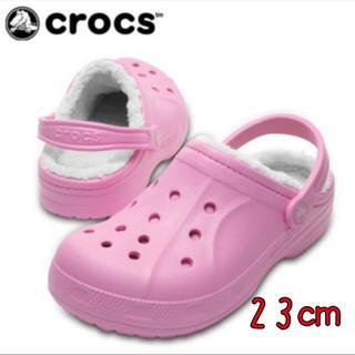 crocs - 新品 23㎝ クロックス ウインター クロッグ  カーネーション  ボア付き