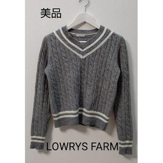 ローリーズファーム(LOWRYS FARM)のLOWRYS FARM  グレー×白  ニット  セーター(ニット/セーター)