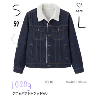 ジーユー(GU)のGU ボアデニムジャケットコート 新品(毛皮/ファーコート)