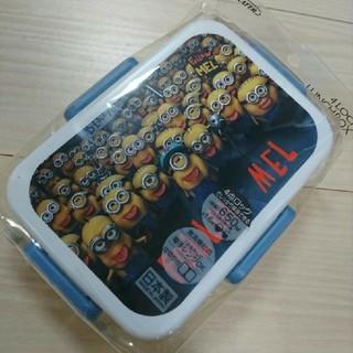 ミニオン(ミニオン)のミニオン 新品 4点ロックランチボックス 弁当箱 650ml(弁当用品)