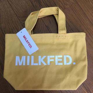 ミルクフェド(MILKFED.)のチーズケーキ様専用  新品 milkfed バッグ(トートバッグ)