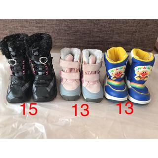 アディダス(adidas)のスノーブーツ 子ども 13 ㎝ 15 ㎝ 男の子 女の子(ブーツ)