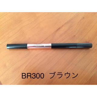 エスプリーク(ESPRIQUE)のESPRIQUE  Wアイブロウ  BR300(アイブロウペンシル)