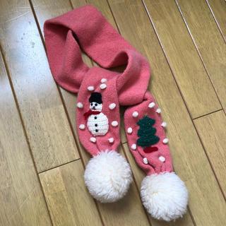 シャーリーテンプル(Shirley Temple)のキッズマフラー クリスマス(マフラー/ストール)