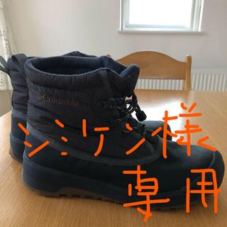 コロンビア(Columbia)のColumbia冬靴  25センチ(スニーカー)