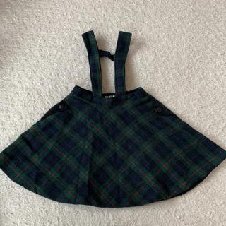【110cm】緑チェックスカート(スカート)