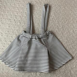 【110cm】ボーダーサロペットスカート(スカート)
