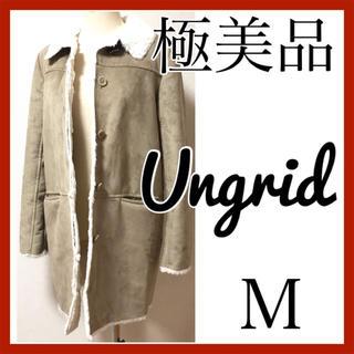 アングリッド(Ungrid)の美品 アングリッド UNGRID コート M グレージュ フェイク ムートン(ムートンコート)