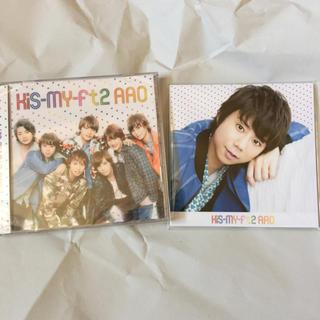 キスマイ Newシングル AAO(ポップス/ロック(邦楽))