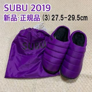 新品 SUBU スブ ボアサンダル 冬用サンダル メンズ レディース 紫 冬用(サンダル)