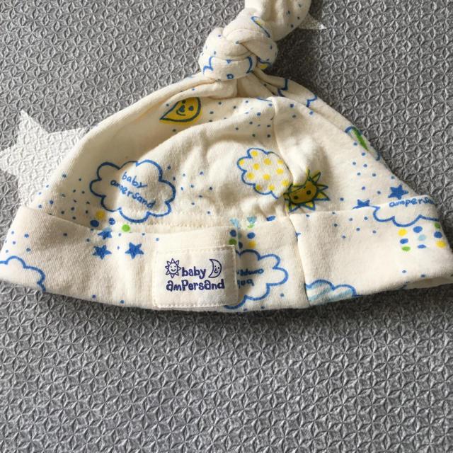 ampersand(アンパサンド)のampersandの赤ちゃん帽 キッズ/ベビー/マタニティのこども用ファッション小物(帽子)の商品写真