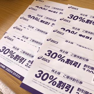 アシックス(asics)のアシックス 株主優待10枚(ショッピング)