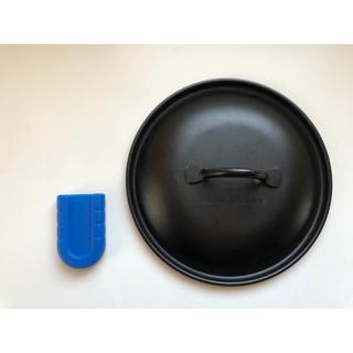 ユニフレーム(UNIFLAME)の《美品》ユニフレーム  ちびぱんの蓋と持ち手カバー2点セット(調理器具)