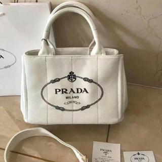 プラダ(PRADA)のPRADAカナパSピンク(トートバッグ)