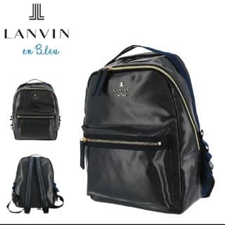 ランバンオンブルー(LANVIN en Bleu)の新品 ランバン リュック(リュック/バックパック)