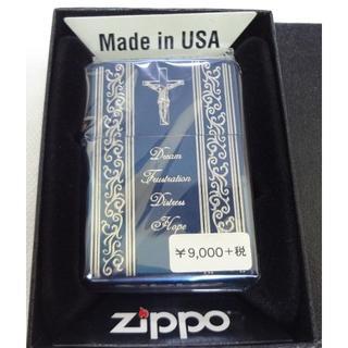 ジッポー(ZIPPO)の新品 ZIPPO スピリッツオブブルー キリスト 定価9900円(タバコグッズ)