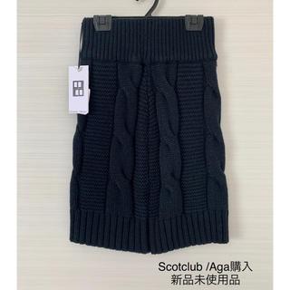 スコットクラブ(SCOT CLUB)のScotclub系列Aga購入 ブラックニットスカート 新品未使用(ひざ丈スカート)