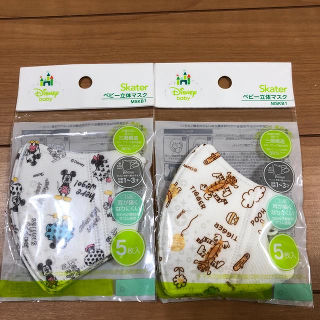 Disney - ディズニー  ベビーマスク  5枚入 2袋セットの通販