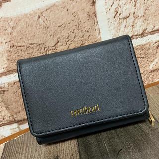 シマムラ(しまむら)の折りたたみ財布(折り財布)