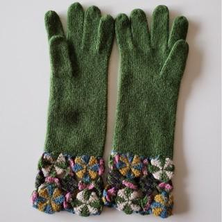 シビラ(Sybilla)のニット手袋(手袋)