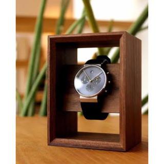 アクタス(ACTUS)のHacoa木製腕時計スタンドハコアウォッチスタンド腕時計ディスプレイウォールナッ(置時計)