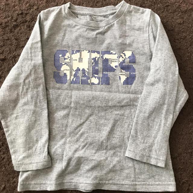 SHIPS(シップス)のシップス 長袖Tシャツ キッズ/ベビー/マタニティのキッズ服 男の子用(90cm~)(Tシャツ/カットソー)の商品写真