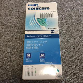 フィリップス(PHILIPS)の未使用 フィリップス プロリザルツ 4本(歯ブラシ/デンタルフロス)