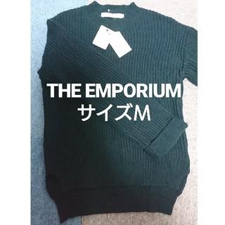 ジエンポリアム(THE EMPORIUM)の【新品】THE EMPORIUM レディースニット(ニット/セーター)