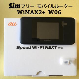 au - SIMフリーモバイルルーター WiMAX2+ W06