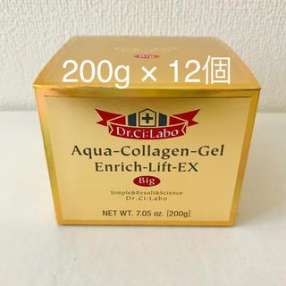 ドクターシーラボ(Dr.Ci Labo)の【新品】アクアコラーゲンゲルエンリッチリフトEX 200g 12個(オールインワン化粧品)